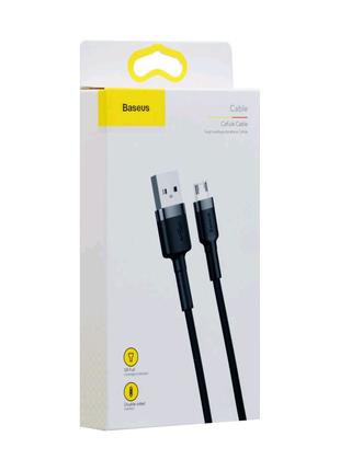 USB Baseus CAMKLF-B Cafule Cable Micro 1M