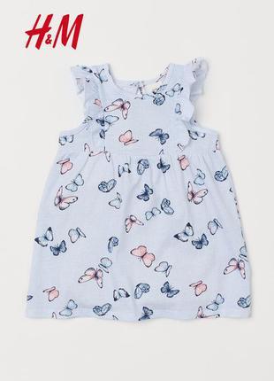 Милое хлопковое платье принт бабочки 2-3 года, рост  98см