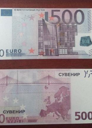 Сувенирные купюры Евро всех номиналов