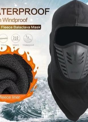Балаклава Флисовая SUB AIR FLOW, подшлемник с маской-фильтром