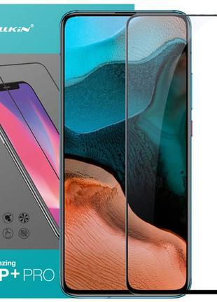 Стекло Nillkin CP+PRO Xiaomi Redmi K30 Ultra Note 8 9 9s Poco ...