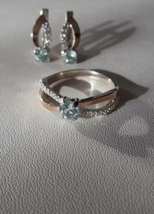 19 размер, кольцо серебро