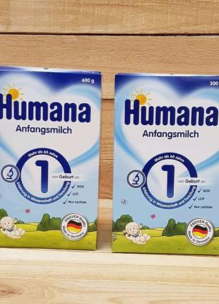 Детская смесь Humana Хумана 1, 600 г Доставка!