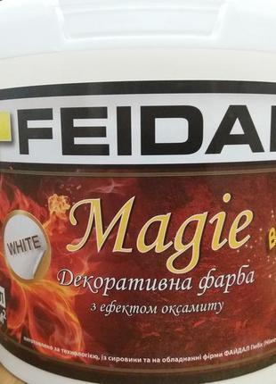 Magie Магия 2,5л