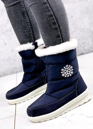 Сапоги дутики женские Снежинка синие