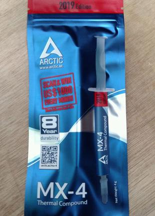 Термопаста Arctic MX-4 MX4 новая 4g