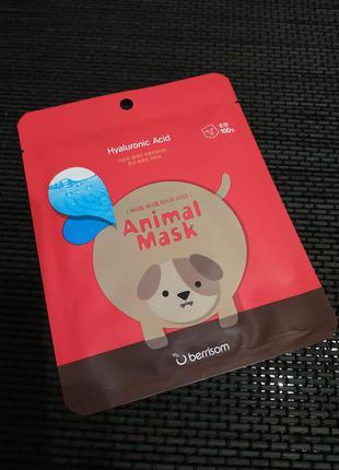 Тканевая маска berrisom animal mask series dog