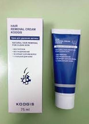 Крем для удаления волос - Koogis hair removal cream