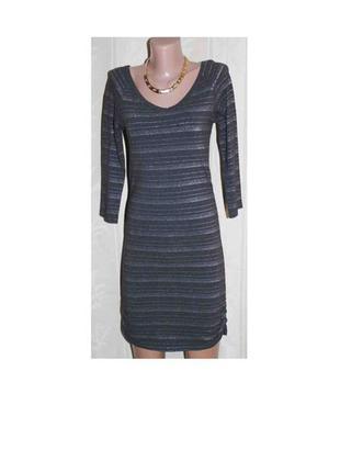 Платье трикотаж коттон серое в серебристых полосках, express