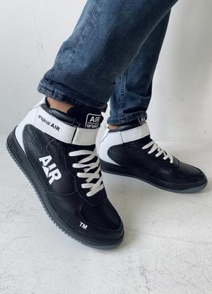 Кроссовки зимние мужские кожаные черные