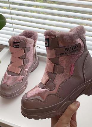 Сноубутси сапоги ботинки снегоходы