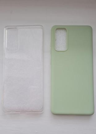 Чехол для телефона Samsung Galaxy S20 FE