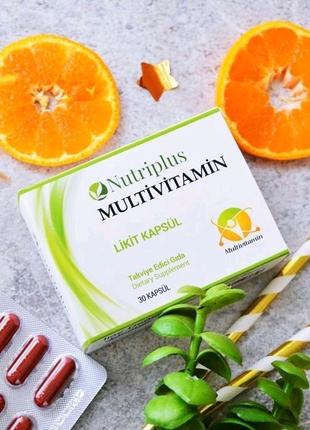 Мультивитамин Nutriplus Multivitamin