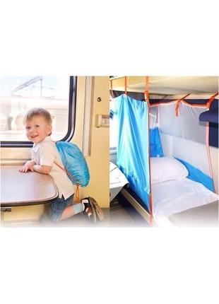 Железнодорожный манеж, манеж в поезд, сетка в поезд