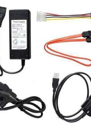 Переходник USB SATA IDE 2.5/3.5 c блоком питания 297031