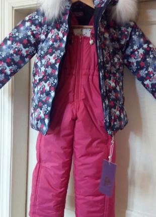 Зимний комбинезон на девочку , теплая куртка и полукомбинезон