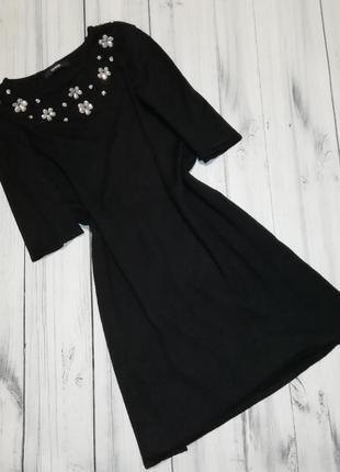 ❤️тёплое платье трапеция❤️