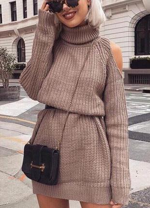 Платье -туника с открытыми плечами объёмная