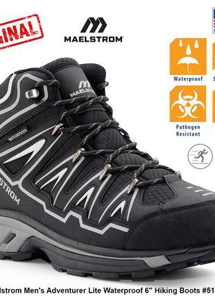 Ботинки Maelstrom® Adventurer Lite Waterproof 6 original из USA