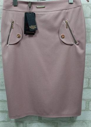 Красивая турецкая пудровая  юбка-карандаш
