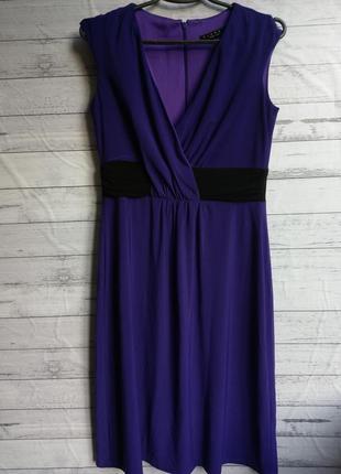Фиолетовое платье яркое