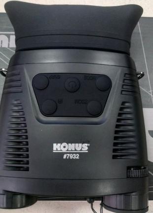 Бінокль нічного бачення Konuspy-11