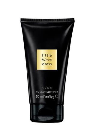 Лосьон для рук Avon Little Black Dress