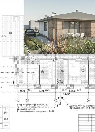 Проект дома готовый 4500грн