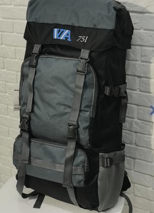 Рюкзак туристический  серый