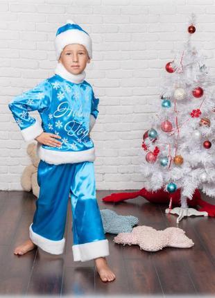 Новогодний (карнавальный) костюм новый год на мальчика