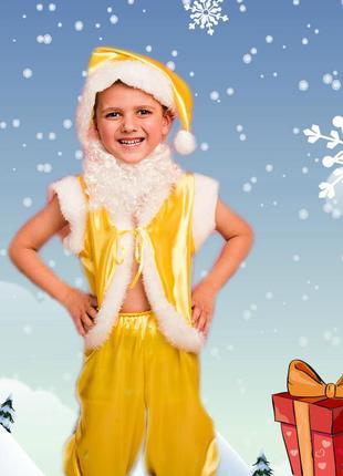 Забавный детский новогодний костюм гномика с бородой