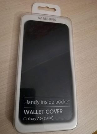 Чехол-книжка Samsung Wallet Cover для Samsung Galaxy A6+ (2018)