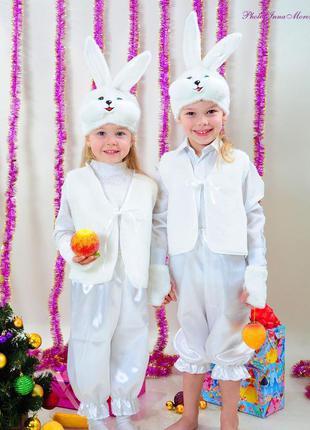 Костюм карнавальный универсальный белого зайки (мальчик/девочка)