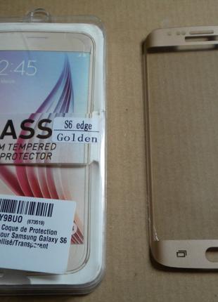 Захисле скло 3D защитное стекло для Samsung Galaxy S6 Edge Golden