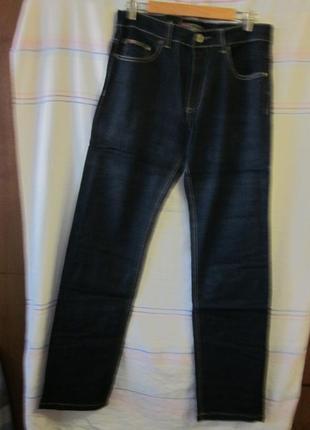 Джинсы мужские vkz осенние 32-42 размер