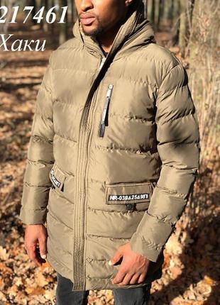 Мужская зимняя куртка, парка, пуховик
