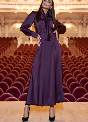 Длинное платье шелк Катриона