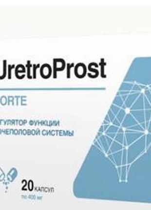 URETROPROST - капсулы от простатита (Уретропрост)