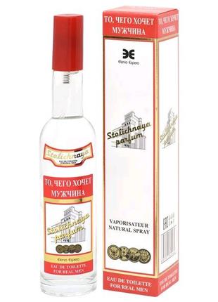 Positive Parfum То, Чего Хочет Мужчина Stolichnaya Parfum edt 100