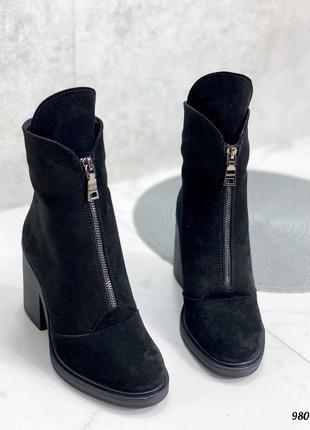 Черные зимние ботинки ботильоны на каблуке, натуральная замша