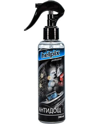 Антидождь Helpix Professional