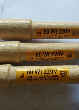 Паяльник ЭПСН 220v 80Вт c деревянной ручкой
