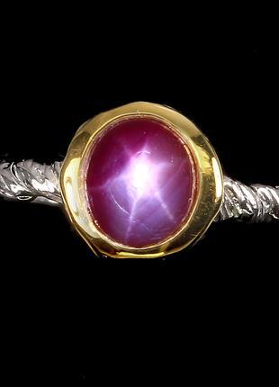 Кольцо СЕРЕБРО 925 Натуральный звездчатый рубин