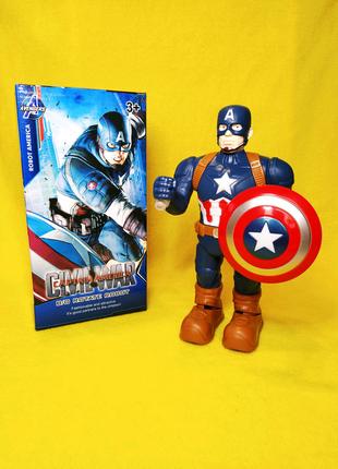 Інтерактивний робот Капітан Америка