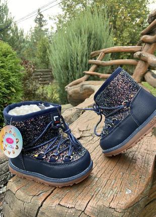 Луноходы зимние зиові луноходи черевики сапоги зимние