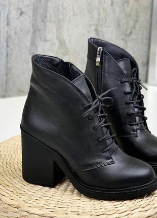 Ботинки чёрные женские на удобном каблуке
