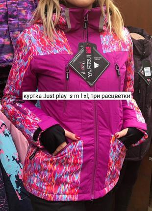 Just play качественная горнолыжная термо куртка женская