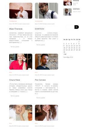 Создание сайтов и лого под ключ