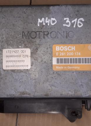 Блок управления двигателем компьютер Bosch 0261200174 BMW 316 Е30
