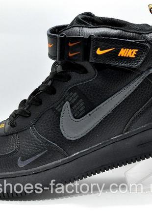 Зимние кроссовки Nike Air Force 1 '07 Lv8 Utility Mid Подростк...